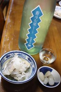 青砥酒造「蒼斗七星65木槽搾り」特別純米 - やっぱポン酒でしょ!!(日本酒カタログ)