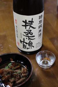 桑原酒造「扶桑鶴限定」特別純米無濾過生原酒 - やっぱポン酒でしょ!!(日本酒カタログ)