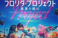 しろとくろ MADE IN JAPAN - SHE DANCES TO SILENT MUSIC