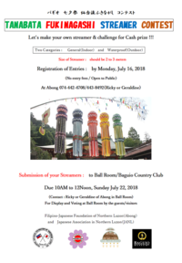 Tanabata  Fukinagashi Streamer Contest - Baguio --  七夕祭吹き流しコンテスト - バギオの北ルソン日本人会 JANL
