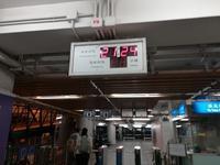 天星小輪@中環→尖沙咀 - 香港貧乏旅日記 時々レスリー・チャン