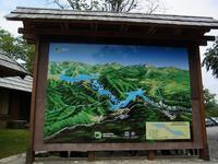 クロアチア旅行:プリトビッツェ湖群国立公園 - おいしいもの大好き!