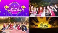 """TWICE、新曲「Dance The Night Away」ハイライト映像公開…""""大ヒットサマーソング""""の誕生を予告 - Niconico Paradise!"""
