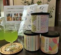 2018水出しシリーズ小缶(煎茶・ほうじ茶・抹茶玄米茶) - 茶論 Salon du JAPON MAEDA