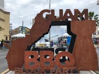 2018 Guam BBQ Block Party〜!! - B E N ロ グ