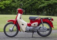 カブ60周年記念モデル発売! - バイクの横輪