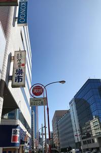 """節目に聴いている""""New kid in town""""byイーグルス。キッドって言えないかもですが♪ - Isao Watanabeの'Spice of Life'."""