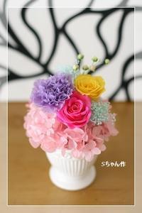 親子レッスン* ベースアレンジ&仏花 - Flower letters