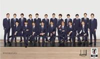 本日の「素敵だCOLOR」は、サッカー日本代表オフィシャルスーツです。 - 色彩コンサルタント 松本千早のブログ REAL COLOR DREAM