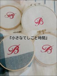 Bのチェーンステッチ/@交流センター - au bon gout/journal