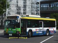 東京都交通局S-X279【すみふ】 - 注文の多い、撮影者のBLOG