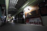 京都三条会商店街 -夜の商店街- - MEMORY OF KYOTOLIFE