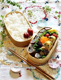 磯辺でクルクル肉巻き弁当と今週の作りおき♪ - ☆Happy time☆