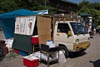 『 MITUBISHI MINICAB Truck 1984-1991 』 - いなせなロコモーション♪