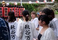 秋谷神明社御祭禮 2018−7女 - sadwat  blog