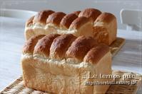 これはもう…『お店のパン』ですね!:生徒さま方が焼かれた『湯種食パン』のご紹介 - Le temps pur  - ル・タン・ピュール  -
