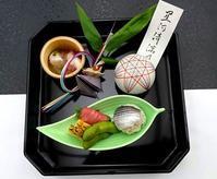 七夕の前菜 - 金沢犀川温泉 川端の湯宿「滝亭」BLOG