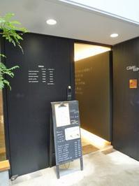 7月末で移転してしまう東銀座の居心地のよいカフェ・cafe 634 - カステラさん