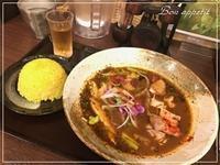 スープカレーなっぱ@大阪/北新地 - Bon appetit!