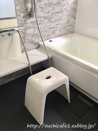 【オキシクリーン】お風呂のオキシ漬けで失敗したこと(/ω\)&新しいカインズのお風呂椅子と選んだ理由 - 暮らしの美学