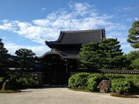 京都 夏の暁天講座 2018 - MOTTAINAIクラフトあまた 京都たより