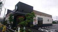 ガスト函館、7月20日オープン - 工房アンシャンテルール就労継続支援B型事業所(旧いか型たい焼き)セラピア函館代表ブログ