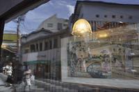 「写り込む街角」 - hal@kyoto