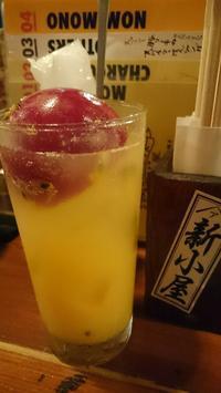 今夜は - 京都ときどき沖縄ところにより気まぐれ