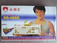 海外のゲーム機BASIC事情は… - 朕竹林  ~ネットとゲームとmobileな日々~