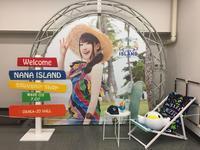 1年半ぶりの大阪城ホール、NANA MIZUKI LIVE ISLAND 2018 WAVE 02 大阪城ホール1日目に行きました!!!♪ - Lyrical★Memories