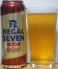 Regal Seven Extra - ポンポコ研究所(アジアのお酒)