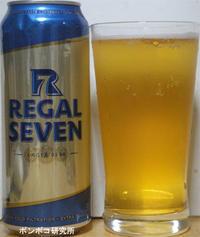 Regal Seven(缶)~社名変更後 - ポンポコ研究所(アジアのお酒)