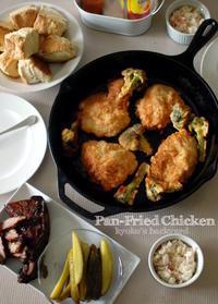 フライパン揚げ&オーブン仕上げのフライドチキン - Kyoko's Backyard ~アメリカで田舎暮らし~