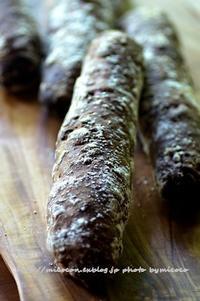 グラノーラバー - 森の中でパンを楽しむ