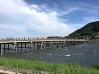 渡月橋…渡ったのはじめてかも…^^  - mayumin blog 2