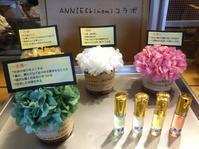 ANNIE&kinomiコラボ作品。 - 手作り雑貨&観葉植物 kinomi