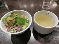 札幌牛亭 南池袋店    ☆☆☆ - 銀座、築地の食べ歩き
