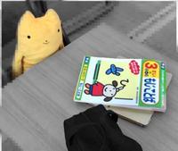 シチュエーション遊び - Busy Doing Nothing