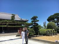 家族そして友人との時間 IN JAPAN & HAWAII!! - Takako's Diary