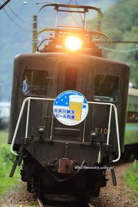 4年ぶりのビール列車 - ヒマたびブログ ~いつまでたっても出戻り~