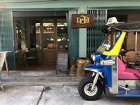 旧市街観光時にオススメ!おしゃれなタイ料理レストランERR Urban Rustic Thai@旧市街 - ☆M's bangkok life diary☆