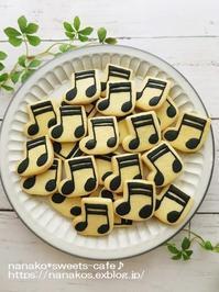 音符のクッキー - nanako*sweets-cafe♪