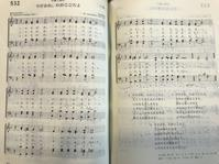 1人の主日礼拝 - 神様日記