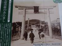 小樽 住吉神社 ② - 夢風 御朱印日記