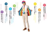 滋賀県の大型観光キャンペーンが間もなく始まるよ~ - 甲賀市観光協会スタッフブログ