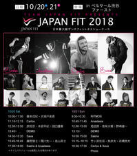 JAPAN FIT 2018 - カリテス ニュースブログ