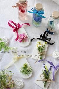<ご案内>2018 Summerレッスン - Atelier tiara