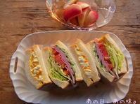 【ふたり弁】サンドイッチ2種。桃の思い出。 - あの日、あの味。