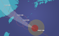 さあ、台風8号がやってくる !! - ブルちゃんのログ