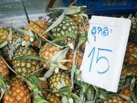 バンコク旅行⑨~クロントーイ市場~ - ほっこりしましょ。。